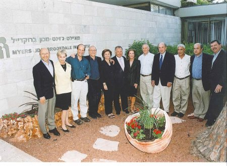dedication ceremony for Myers-JDC--Brookdale in 2004