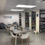 תמונה של המרחב המרכזי של מרכז המידע החדש של מכון ברוקדייל