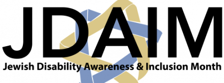 Jewish disabilities Awareness and inclusion month logo